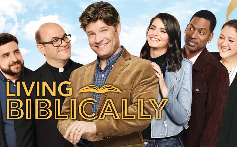 get_tickets_to_living_biblically.jpg